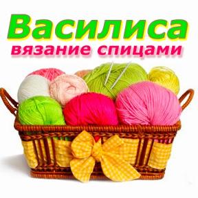Vasilisa Василиса вязание спицами