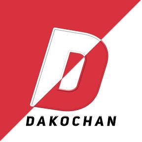 DAKOCHAN