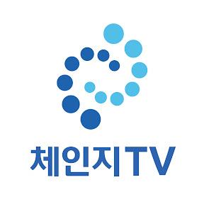 체인지TV ChangeTV