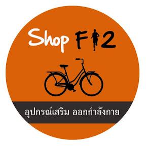 ShopF12