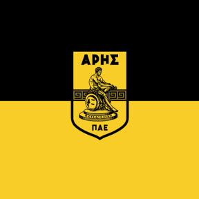 ARIS FC / ΠΑΕ ΑΡΗΣ