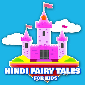 Hindi Fairy Tales For Kids