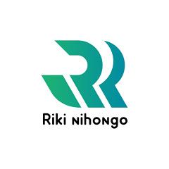 Trung tâm học tiếng Nhật Riki nihongo