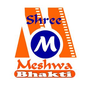 Meshwa Bhakti Sangeet