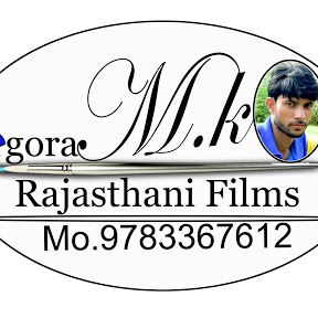 GORA M.K FILMS PRIVATE LIMITED