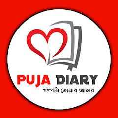 Puja Diary
