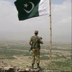 Prizebond Pakistan