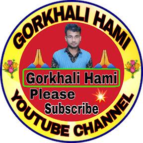 Gorkhali Hami