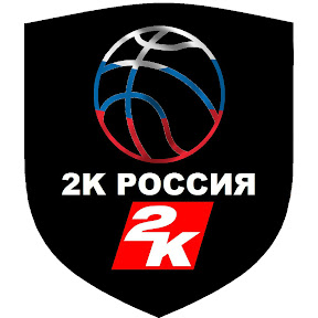 NBA 2K Euroleague