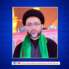 Allama Syed Shahenshah Hussain Naqvi Official