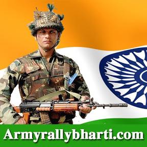 Army Rally Bharti Latest News