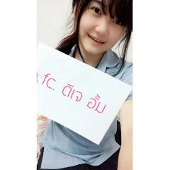 DʝAummieReMiX Official