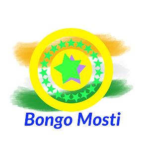 Bongo Mosti