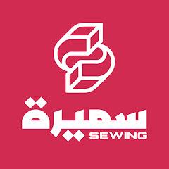 Samira Sewing