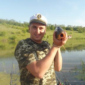 Рыбий Жор