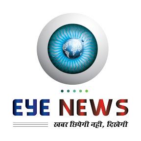 Eye news