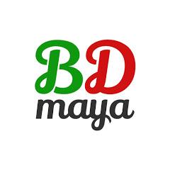 BD Maya