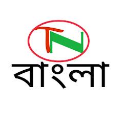 Technical New Bangla