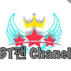 BTFC Channel