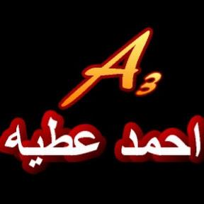 اعلانات مصريه