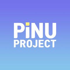 피누 프로젝트 PiNU PROJECT