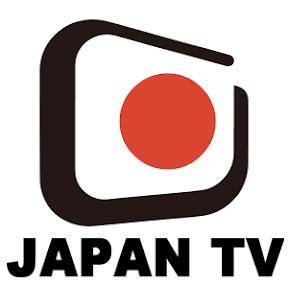 Japan in Me