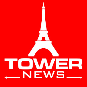 Tower News