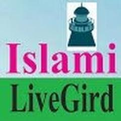Islami LiveGird