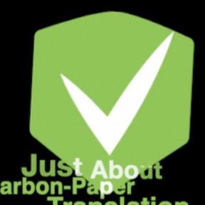 [КПТ] Just About Сarbon-Paper Translation