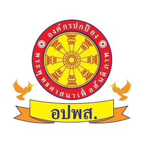 องค์กรปกป้องพระพุทธศาสนาเพื่อสันติภาพ