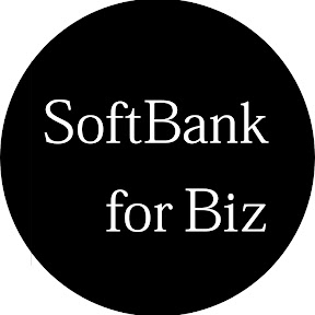 SoftBank for Biz