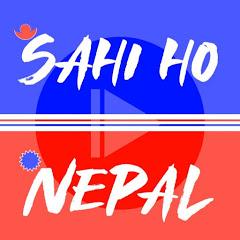 Sahi Ho Nepal