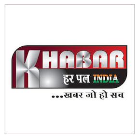 Khabar Har Pal India