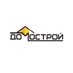 Домострой - ремонт и дизайн квартир
