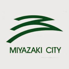 宮崎市公式チャンネル (miyazaki city channel )