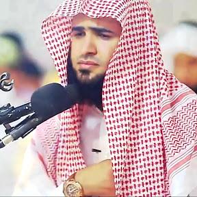 Quran 4ever