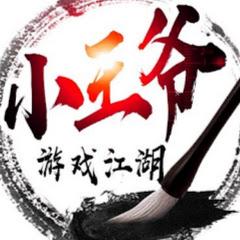 ungfu Online China