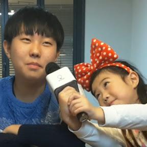 Chicos Coreanos