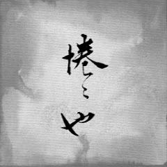 YT Ching