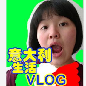 意大利读书虫yuchunTV