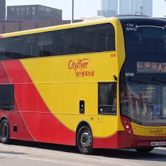 Oscar & King Kong HongKong Bus & HongKong MTR Vlog