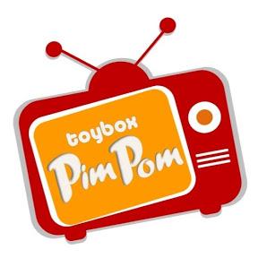 Toy Box Pim Pom