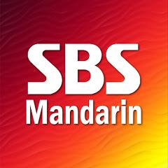 SBS Mandarin 官方中字