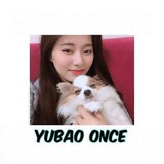 Yubao瑜寶 ONCE