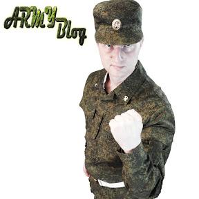 Army Blog 2.0