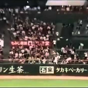 Shuichi Murata - Topic