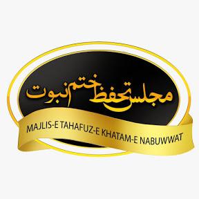 MAJLIS-E TAHAFUZ-E KHATAM-E NABUWWAT