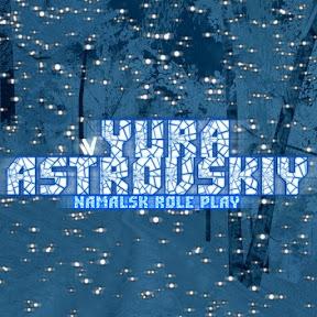 YURA ASTROVSKIY