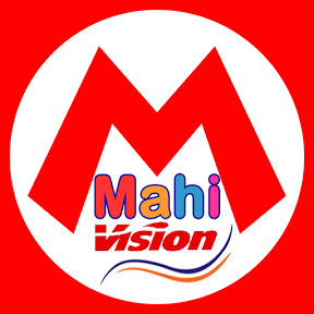 Mahi Vision