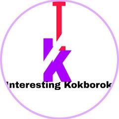 Interesting Kokborok